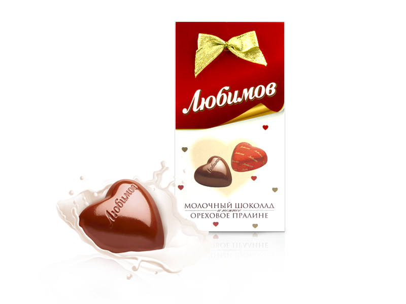 Candy Lubimov - gentle milk chocolate with hazelnut praline